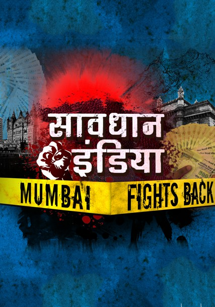 Saavdhan India Fights..